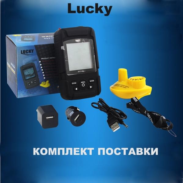 Комплектация Lucky FF718Li-W