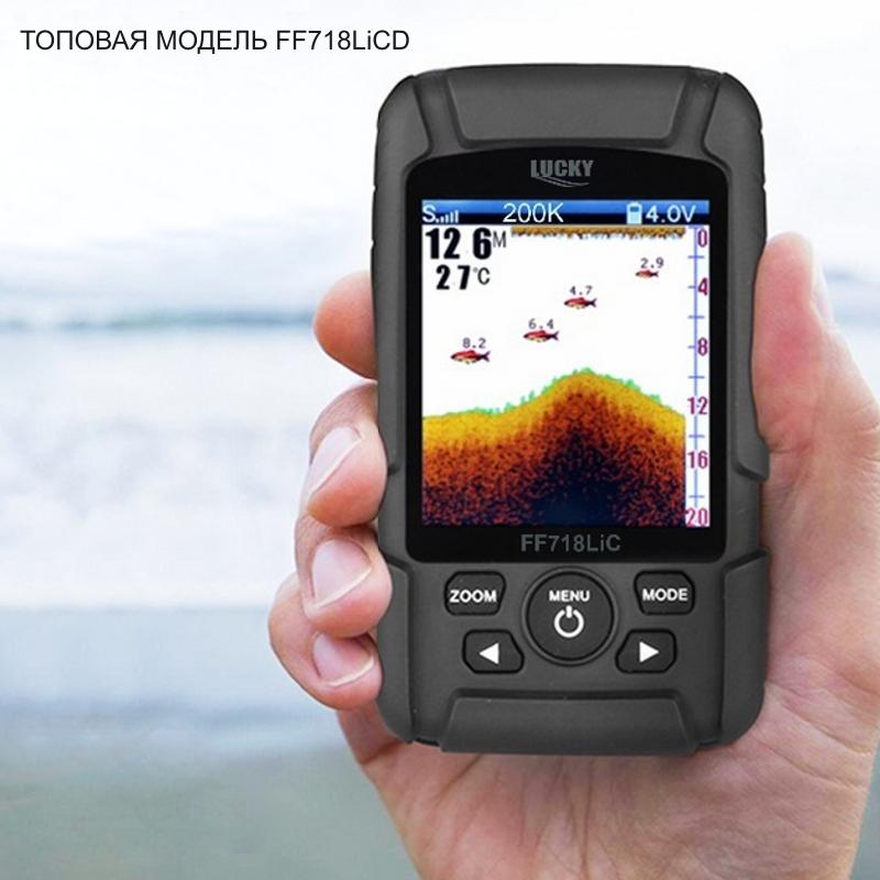 Lucky FF718LiCD 2 в 1