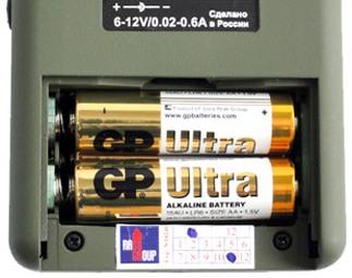 Батарейный отсек электронного манка Егерь-56D