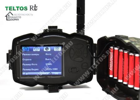 Камера для охотников Scout Guard