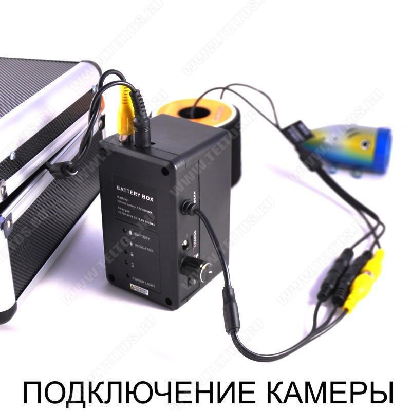 Камера для рыбалки с регулировкой яркости