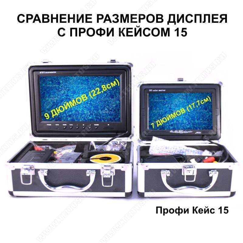 Тандем 9-30 камера для рыбалки