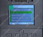 Фотоловушка FE AC100